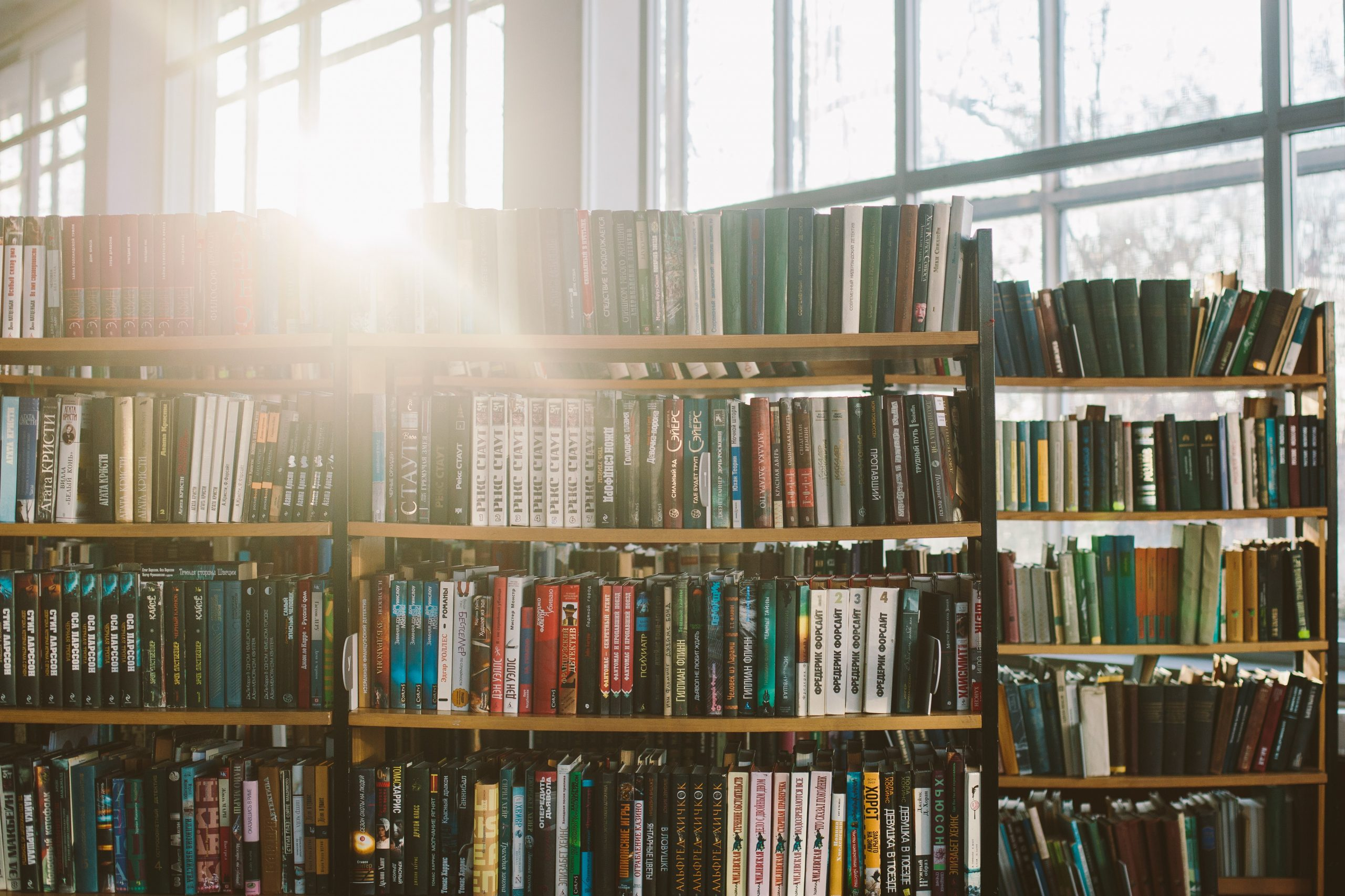 Accounting_books